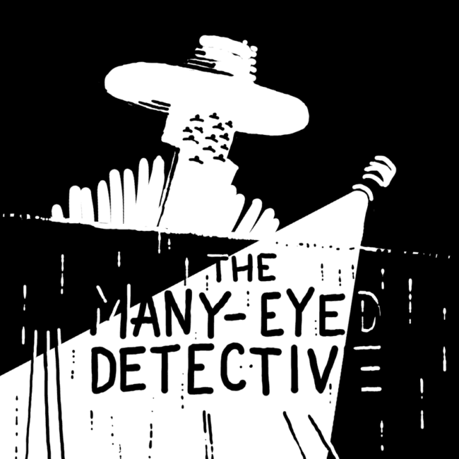 Thumbnail for The Many-Eyed Detective comic